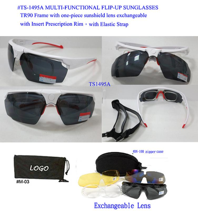 b953631f3a TR90 Frame with one-piece sunshield lens exchangeable with Insert Prescription  Rim with Elastic Strap  DN-108 Zipper Case